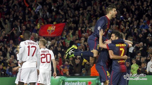 برشلونة يفوز ميلان دوري الابطال