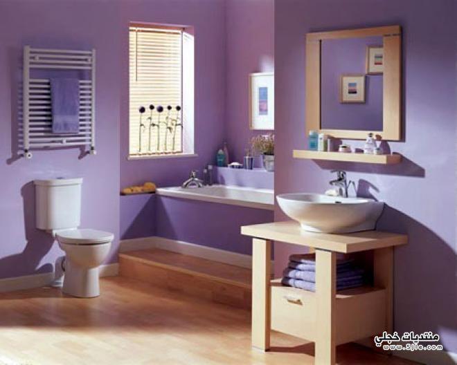 الوان حمامات ديكورات النعومة للحمامات