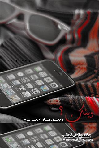 خلفيات مميزه، خلفيات جديد ،IPhone