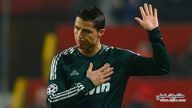 رونالدو يشعر بالانكسار امام الجمهور