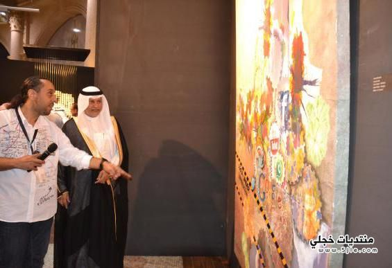 معرض الفن المعاصر 2013 افتتاح