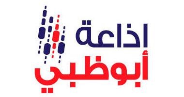 ����� ������ Radio Dhabi �����
