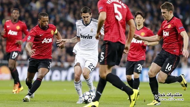 لقاء مانشستر يونايتد وريال مدريد