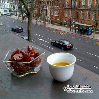 رمزيات بلاك بيري قهوة 2014