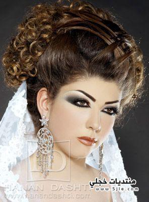 للعرائس مكياج للعرائس احلي مكياج
