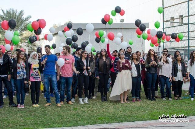 طلاب الجامعة الامريكية الكويت American
