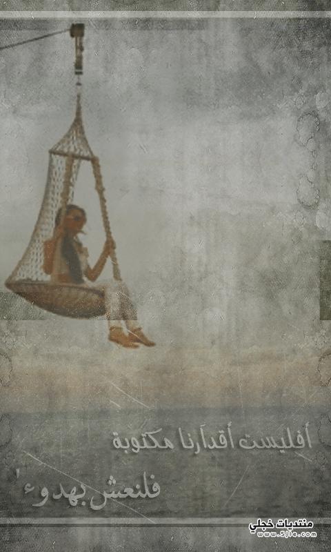خلفيات جلاكسي 2015 رمزيات جلاكسي