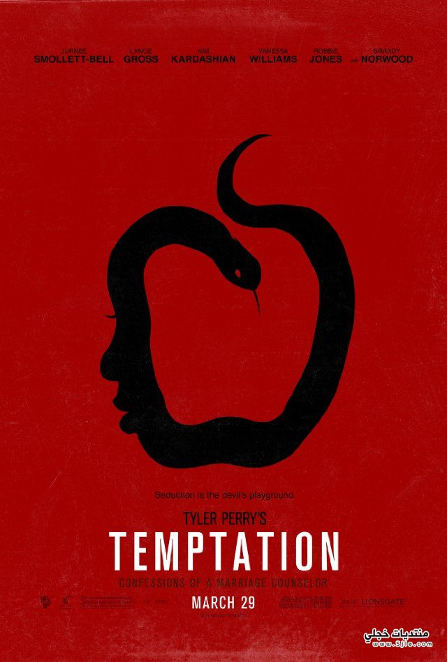 Tyler Perry's Temptation 2013 ����