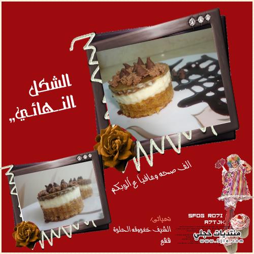���� �������� ������ Beautiful desserts