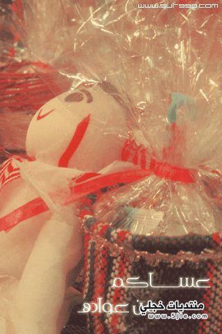 صورخلفيات ايفون للبنات خلفيات هدايا