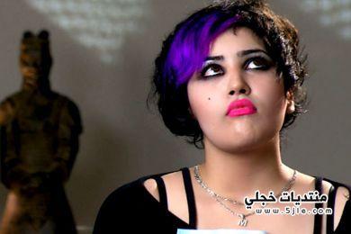 مجنونة هيفاء وهبي Arab Idol