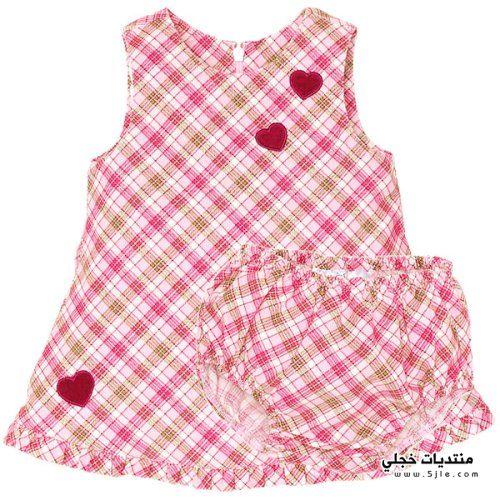 ملابس مواليد بنات 2014 ملابس