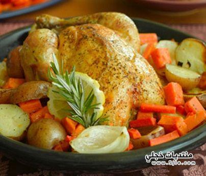 طريقة دجاج مشوي الخضروات 2014
