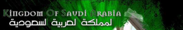 هيدرات للمنتخب السعودي للمنتخب السعودي