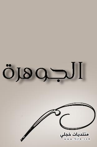 رمزيات اسماء بنات جلاكسي 2014