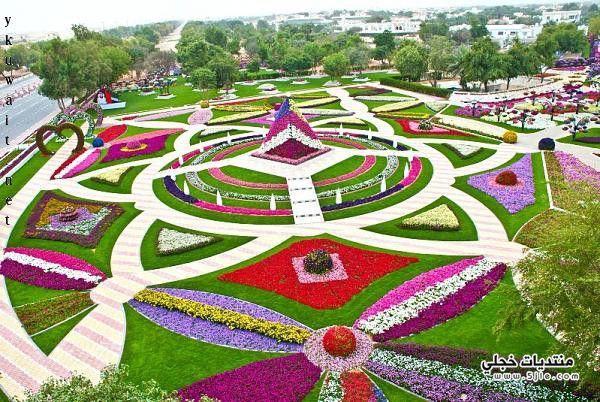 حديقة العين الامارات حديقة العين