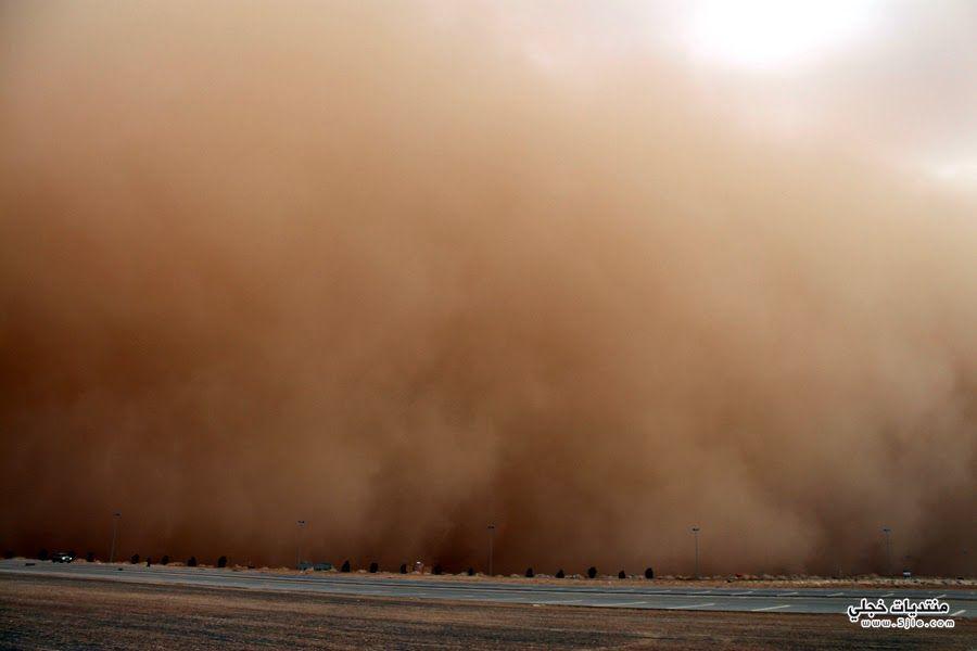 عاصفه ترابيه القصيم 1434 غبار
