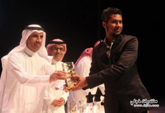 سعودي افضل ممثل مهرجان مسرحي