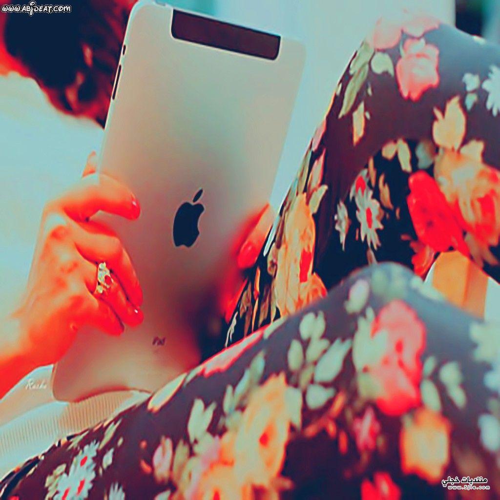 خلفيات شباب ايفون روشة IPhone