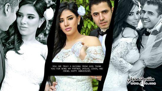 زواج مروة 2013 مروة تحتفل