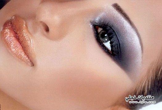 مكياج للسهرة صورميك للسهرة Makeup