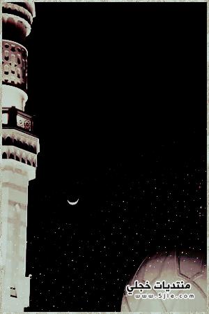 ������� ������� ������ ������� Islamic