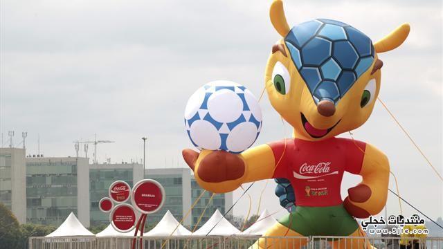 موعد قرعة مونديال البرازيل 2014