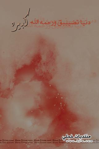 خلفيات جالكسي 2014 حلفيات للجالكسي