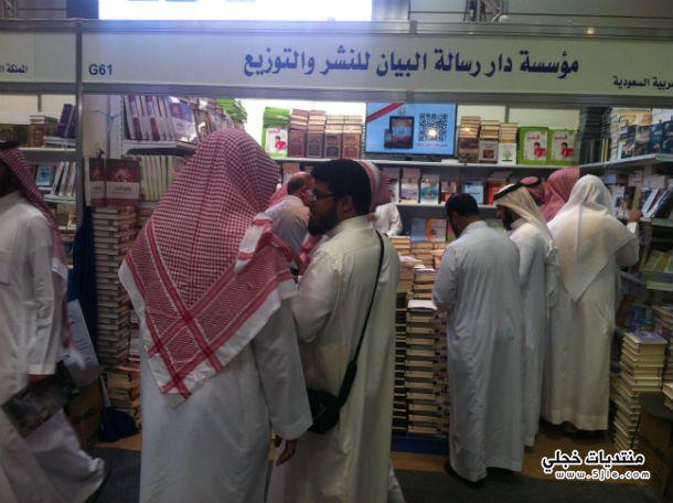 معرض الكتاب اليوم الاول معرض