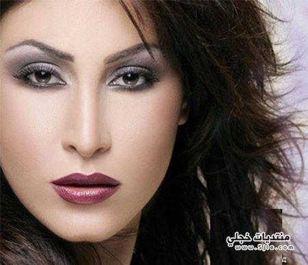 طريقه مكياج تجنن 2013 طريقه
