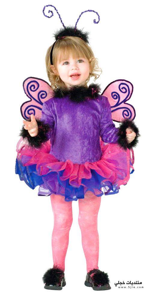 ازياء اطفال تنكريه ملابس اطفال