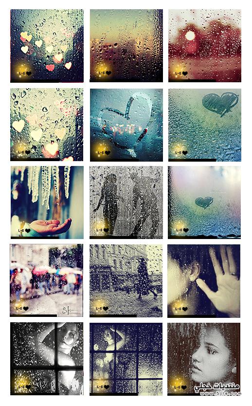 ماسنجر امطار 2013 رمزيات للمسن