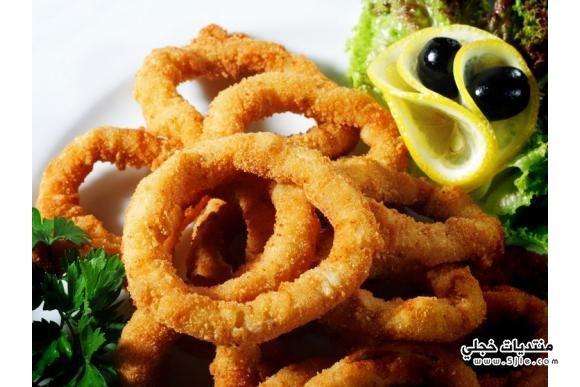 كاليمارى محمر اكلات عربيه Calamari