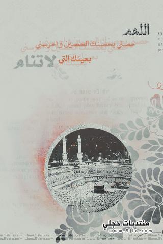 خلفيات اسلاميه 2014 خلفيات جالكسي