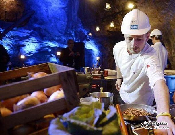 مطعم الارض مطعم سياحي الارض