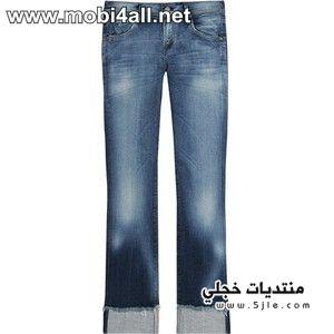 جينزات للبنات، جينزات للصبايا ،Jeans