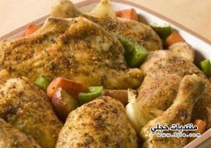 وصفة الدجاج بالروب 2014 طريقة