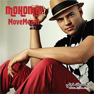 Mohombi 2013 photo mohombi 2013