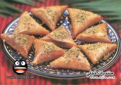كيفية الصمصة التونسية طريقة تحضير