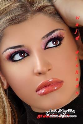 مكياج ناعم اجدد Latest makeup