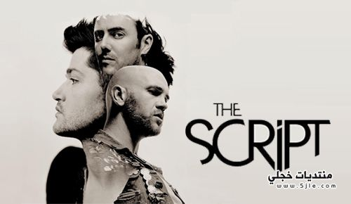 Script 2013 script hall fame