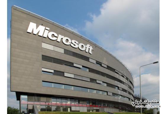 اخبار مايكروسوفت 2013 Microsoft 2013