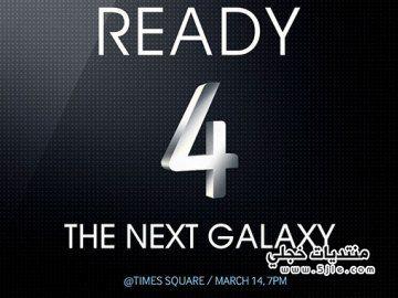 samsung galaxy موعد صدور جهاز