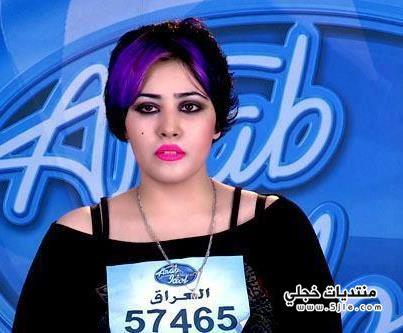 الجابر 2013 الجابر اراب ايدول