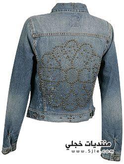 جينزان خطيره جينزات مختلفه ،Jeans