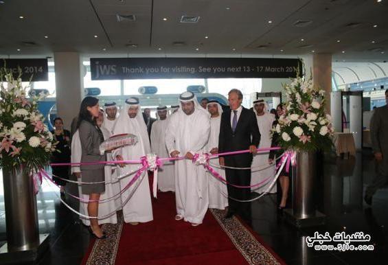 معرض ابوظبي للمجوهرات والساعات افتتاح