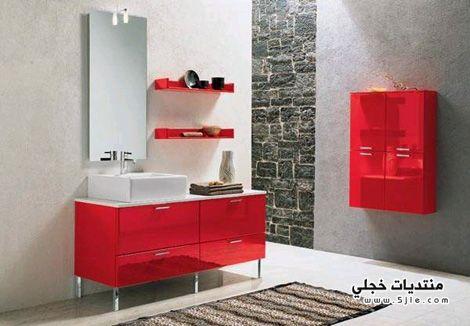 حمامات باللون الاحمر 2013 احلى