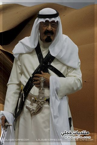 خلفيات ايفون سعودي وافتخر خلفيات
