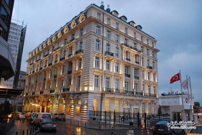 فندق بيرا بالاس تحفة تاريخية