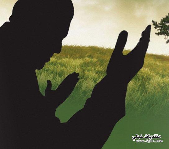 الاستغفار فضائل وكرامات